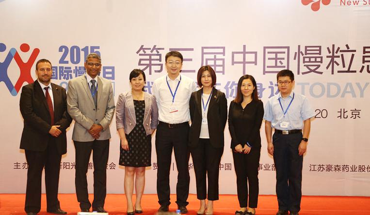 """""""我们就在你身边""""——第三届中国慢性粒细胞白血病患者大会顺利举行"""