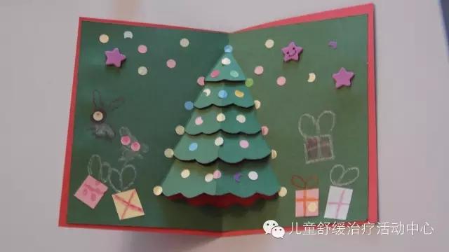 亲手给妈妈做圣诞贺卡,儿童舒缓治疗专项基金圣诞活动开始啦!