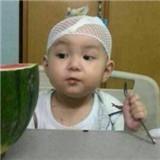 用爱拯救血癌宝宝