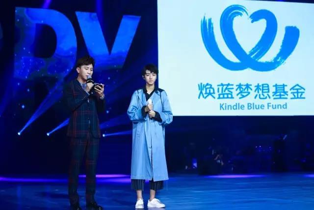 王俊凯携手新阳光成立焕蓝梦想基金