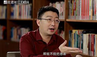 """刘正琛:""""标本兼治""""做公益"""