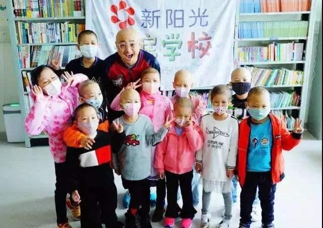 新阳光病房学校公益视频