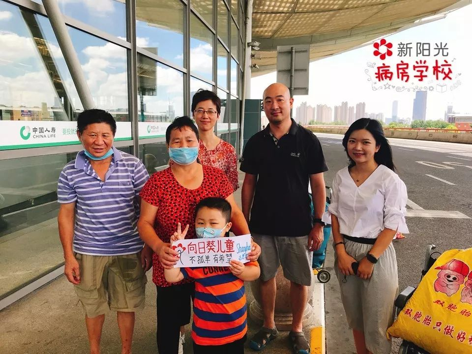 暖阳出行陪同志愿者招募(北京、上海)| 让回家的路多一丝温暖