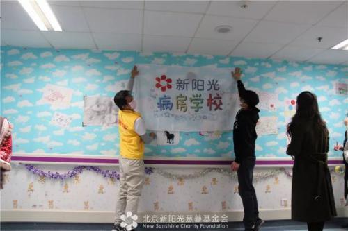 疾病也挡不住的欢乐,新阳光病房学校圣诞迎新活动。