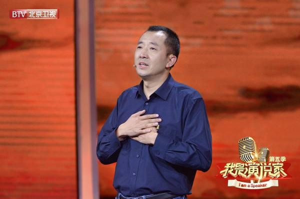 陈行甲一举夺得《我是演说家》第五季全国总冠军
