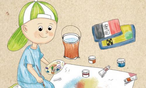 《阳光小战士的冒险之旅》——给白血病患儿的绘本礼物
