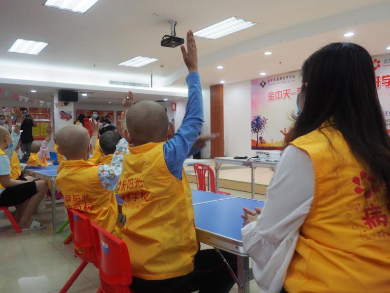 病房学校志愿者招募