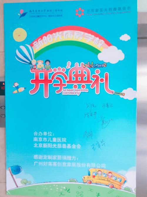 南京,春暖花开的3月|我们开学啦!