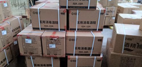 关于北京新阳光慈善基金会业务范围和口罩采购的说明