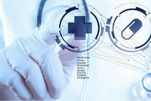 招标结果公告 | 乐城先行区急性无并发症流感患者临床转归数据库建立项目