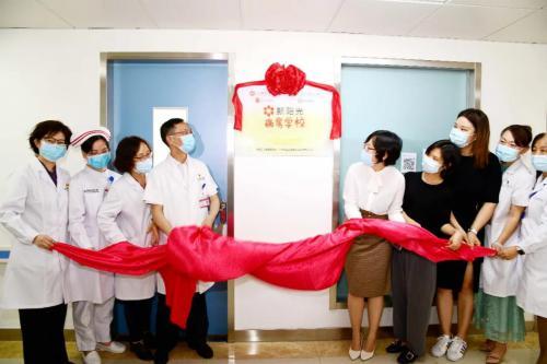 新阳光病房学校南方医科大学珠江医院儿科教室开学啦