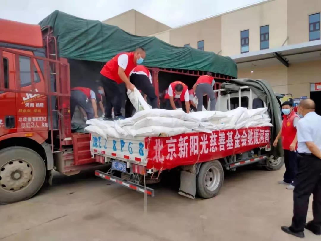 【驰援河南】鹤壁市、卫辉市上乐村镇接收爱心企业捐赠的枕芯、枕套 | 8月5日--6日