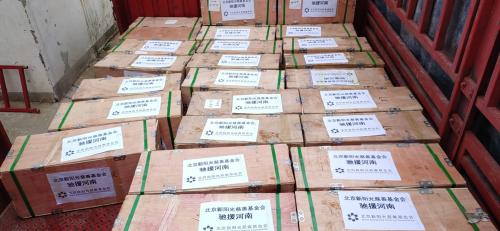 【驰援河南】污水泵、离心泵、水带等发往卫辉市防汛部 | 7月29日