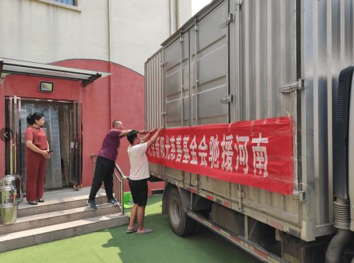 【驰援河南】汲水镇建设路办事处接收爱心企业捐赠的消毒液、创可贴、蚊不叮等物资 | 8月1日