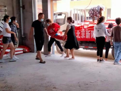 【驰援河南】灾后疫情防控不容忽视,防护消杀物资送达一线 | 8月3日