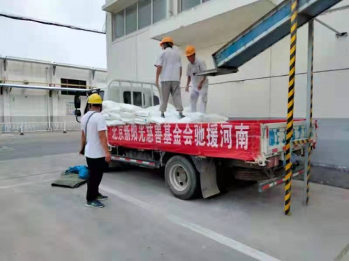 【驰援河南】生活物资送达安置点,环境消杀成为重点工作 | 8月4日